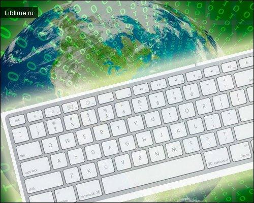 Технологии хранения информации