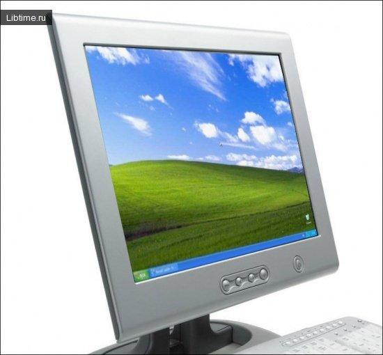 Работа в среде операционной системы Windows XP