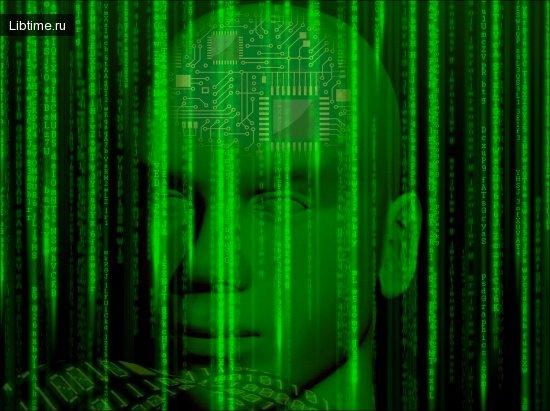 Основы искусственного интеллекта