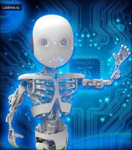 Направления и области применения искусственного интеллекта