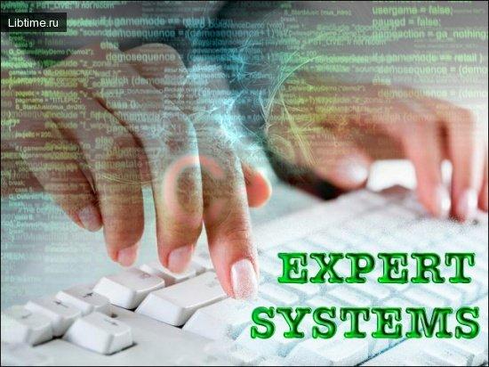 Разработка и программирование экспертной системы