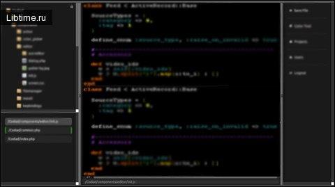 Среда программирования экспертных систем
