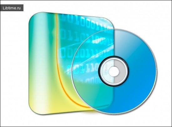 Понятие программного обеспечения