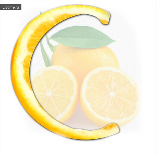 История витамина С