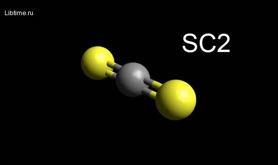 Отравление сероуглеродом