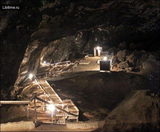Бахарденская пещера