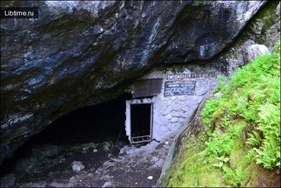 Пещера Бородинская