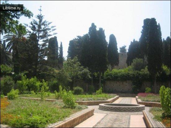 Парк Греции (Родос)