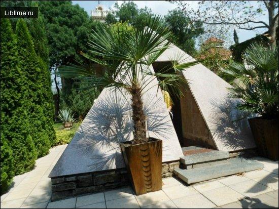 Зародження садово-паркового мистецтва