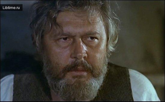 Кадр из фильма «Знахарь»