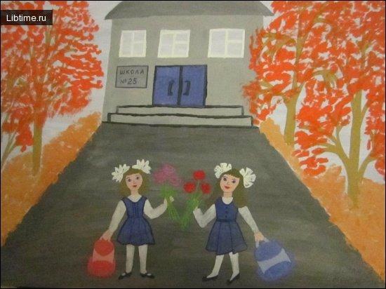 Школа и рисование