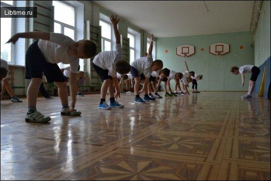 Влияние физкультуры