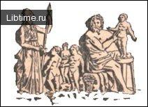 Бог Зевс лепит из глины первых людей
