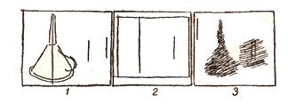 Определение размещения рисунка рисуем лейку