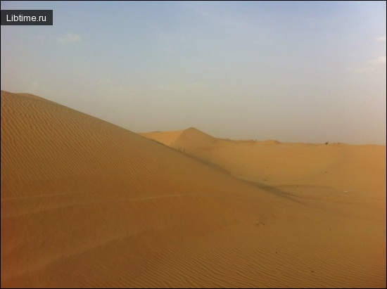 Пустынные барханы