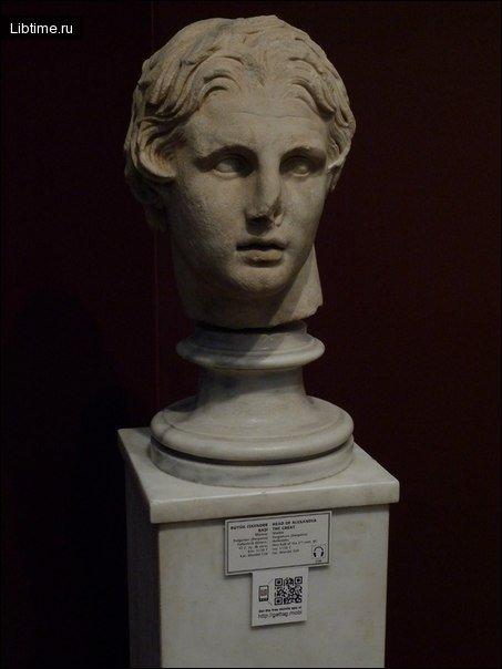 Аристотель и Александр Македонский