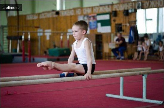 Индивидуальная гимнастика