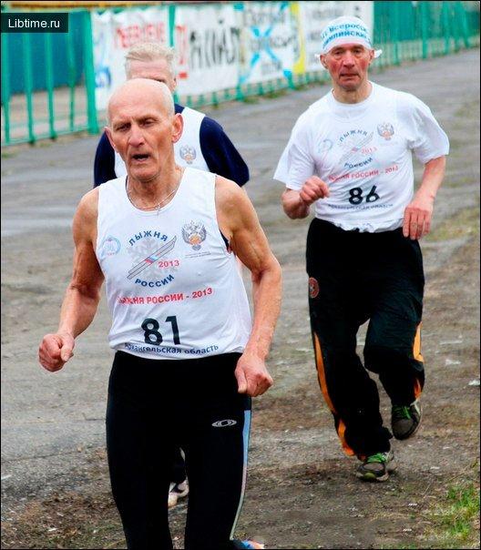 Физические упражнение в пожилом возрасте