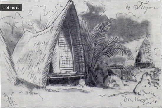 Деревня Туме