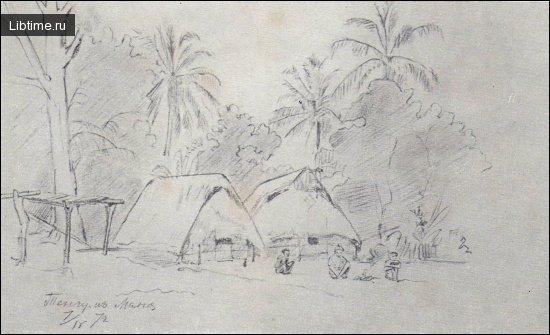 Деревня Теньгум-Мана