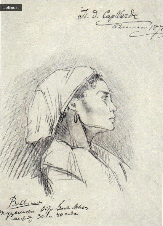 Рисунки Н.Н. Миклухо-Маклая: Туземка