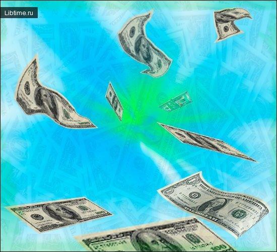 История появления денег
