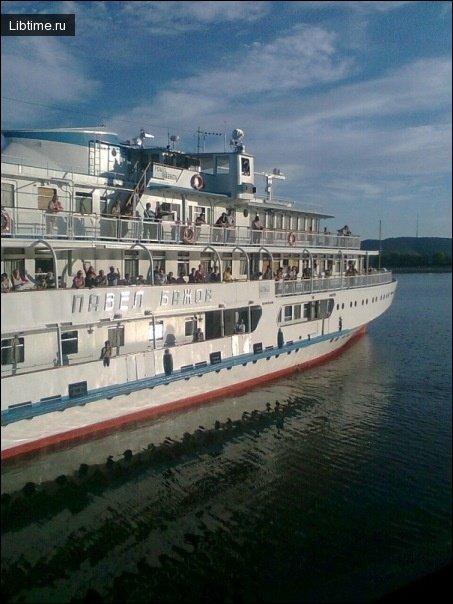 Отплытие парохода