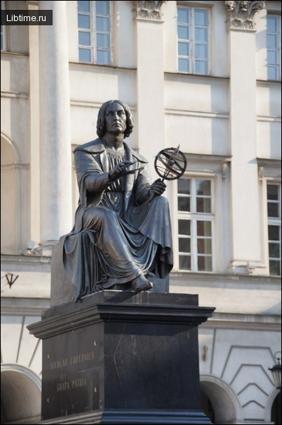 Памятник Николаю Копернику