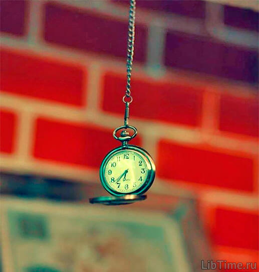Проблема времени