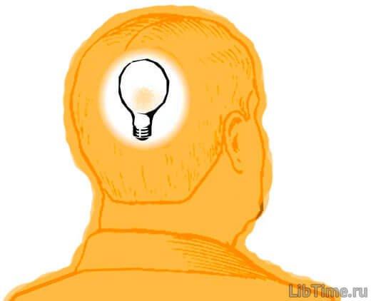 Мышление человека