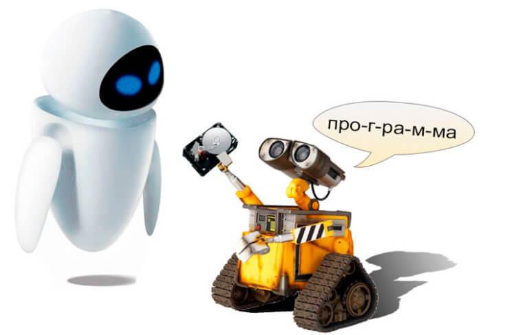 Сложности программирования экспертных систем