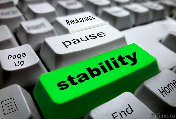 Устойчивость равновесия в консервативных системах
