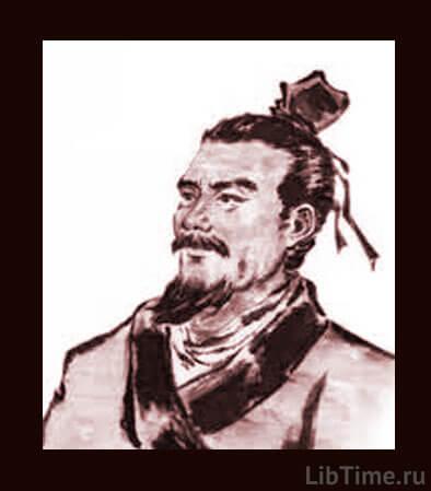 Чжан Чжун-цзин - основоположник китайской терапии