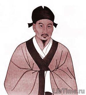 Хуан Фу-ми - разрабатывал китайский метод лечения акупунктурой и прижиганием
