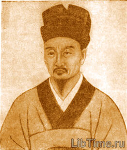 Цан Гун - Цан Гун - владел методом «пульсовой диагностики»