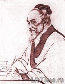 Ван Шу-хэ - автор большого классического труда о пульсе