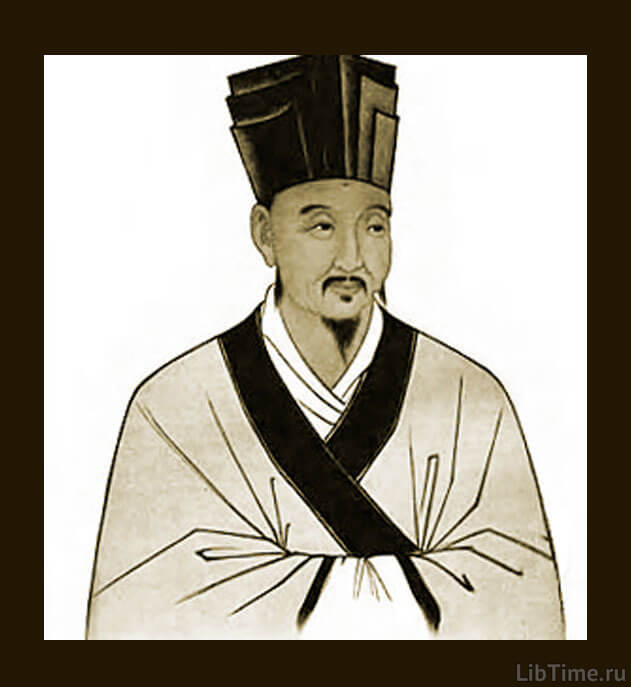 Лю Ван-су - основал направление «школы охлаждения»