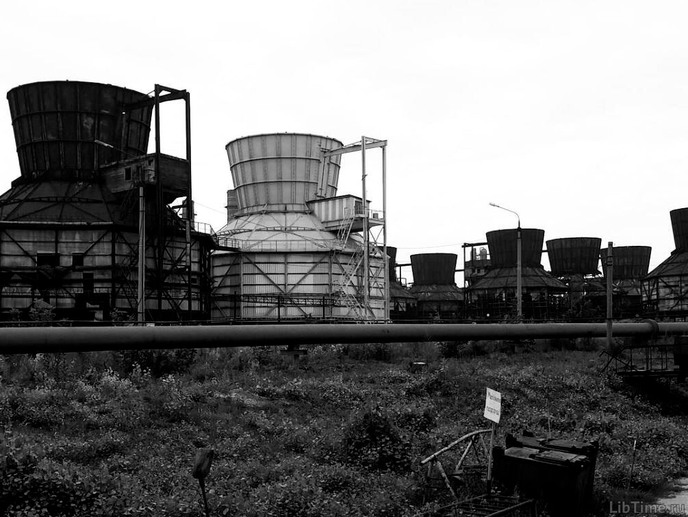 Завод - результат развития промышленности