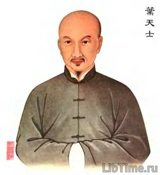 Е Тянь-ши