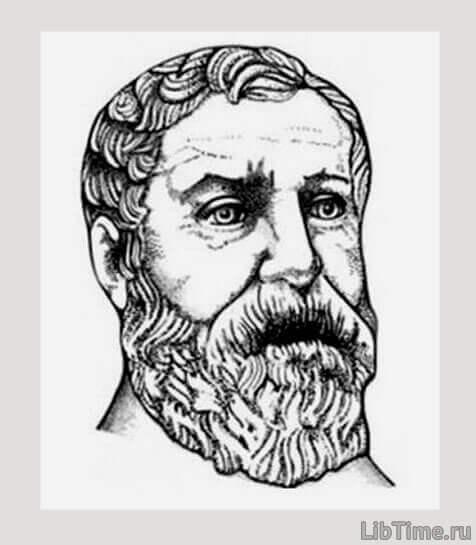 Герон Александрийский - древнегреческий механик, изобрел первую в мире паровую реактивную турбину