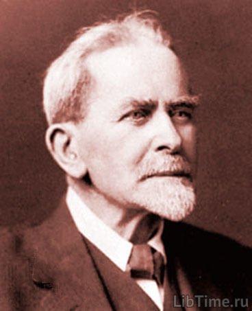 Дж. Фрезер
