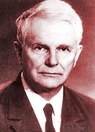М. М. Ермолаев