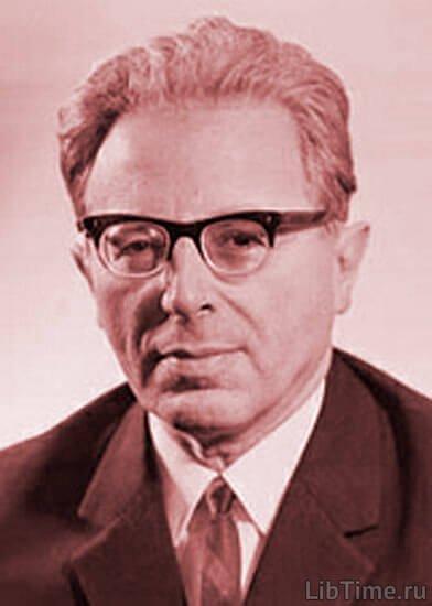 И. С. Шкловский