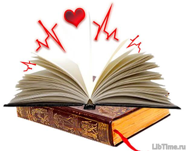 Литература о пульсе