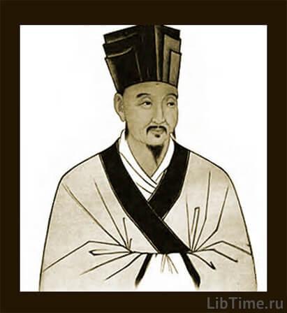 Лю Вань-су