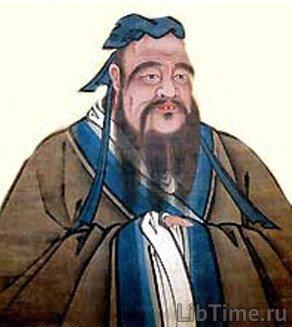 Сюнь-цзы