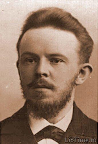 М. И. Голенкин