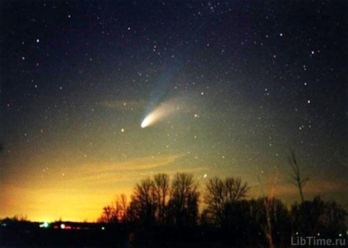 Появление кометы