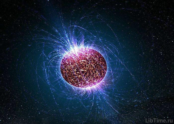 Нейтронная звезда пульсар
