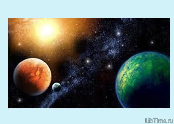 Звезды и планеты Вселенной